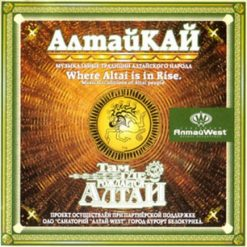 cd cover Where Altai is in Rise