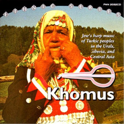 Jew's Harp Music of Turkic Peoples